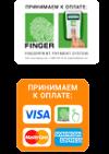 Макеты оформления кассовых зон с оплатой со счета Finger